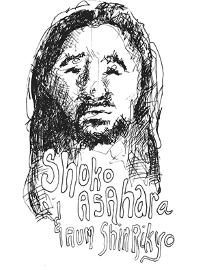 Shoko Asahara Looks like: Keone Young Actually: a criminal mastermind  Why you should join his cult: elitism & esoteric yoga Why you should leave his cult: goes terrorist and Shoko gets hanged.